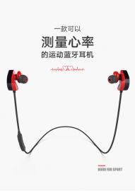 M6心率藍牙耳機健康監測心率實時播報運動耳機