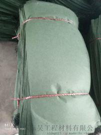 矿山复绿生态袋,挂坡绿化袋,护坡袋,绿化袋厂家