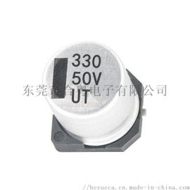 330UF50V12x13贴片铝电解电容合粤