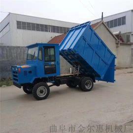 工程柴油四轮车供应矿用拉混凝土运输车四不像