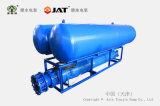 QWF浮體式潛水泵, 漂浮式潛水泵, 江河抽水機械泵