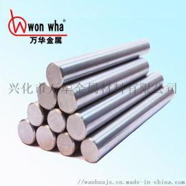 宝钢不锈1.4305f不锈钢高精度光圆易切削可定制