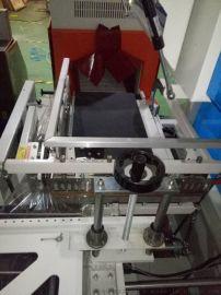 现货供应纸盒自动收缩一体机 蚊香自动塑封机