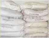 水泥迴轉窯和其他工業窯爐的內襯常用耐火水泥
