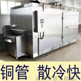 单冻黄鱼速冻机【带制冷机组】墨鱼隧道速冻机