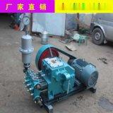 BW泥浆泵注浆加固泥浆泵重庆石柱县厂家