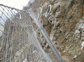 被动铁路防护网、柔性铁路防护网、sns铁路防护网