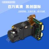 包邮800万迷你型低照度5倍变焦SDI一体化工业设备显微镜摄像头