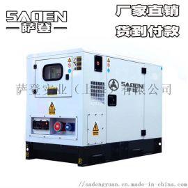 萨登10KW大型柴油机四缸水冷静音柴油发电机