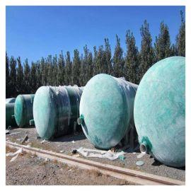南宫化粪池 玻璃钢预制隔油池 成品