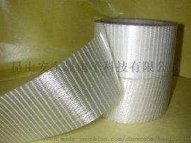 网格玻璃纤维胶带 工业胶带