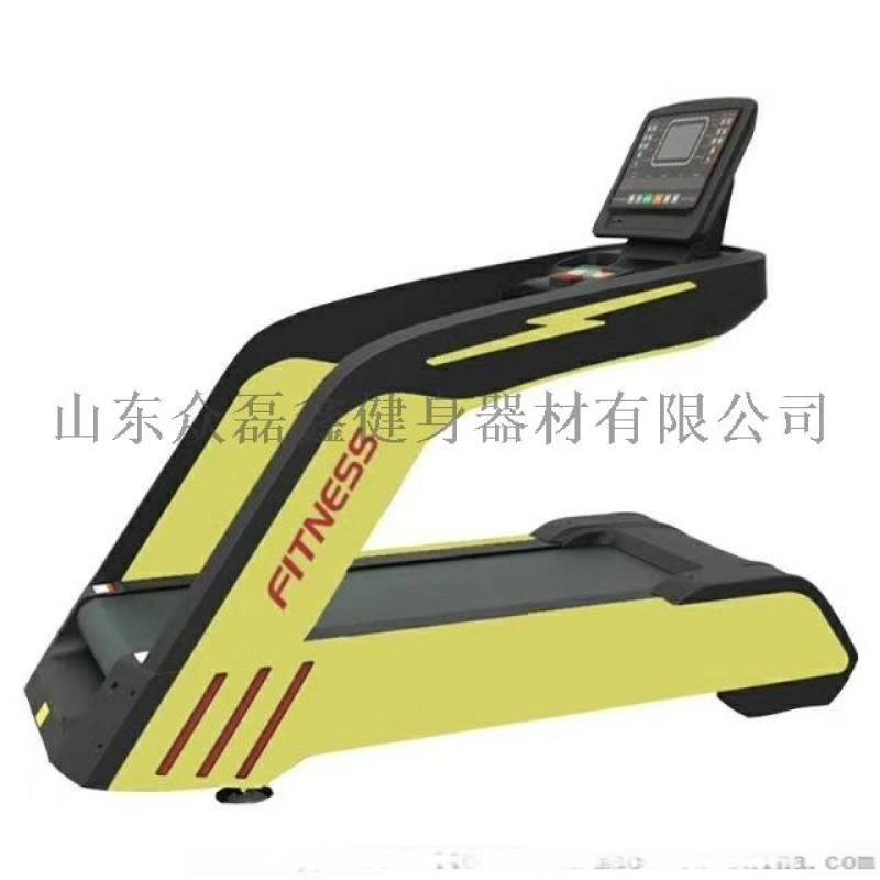 衆磊鑫健身廠家直銷商用跑步機(LED觸摸按鍵板)智慧