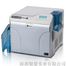 从业资格证美吉卡高清人像卡证卡打印机Prima8