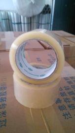 昆山透明封箱胶带 肉厚1CM 4.8*80码