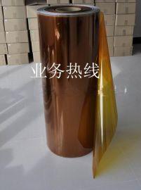 深圳高温PCB胶带厂家