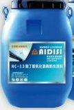 防水产品氯丁胶乳沥青防水涂料