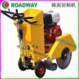 路得威路面切割机混凝土路面切割机沥青路面切割机RWLG21网络直销