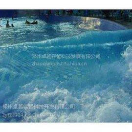 专业提供人工造浪设备设备/真空造浪设备