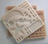 熱銷智力積木房子模具 DIY石膏積木模具 DIY石膏模具