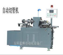 钢管切管机 自动切管机 全自动下料机   不锈钢切割机G40S