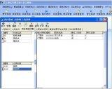 景区游乐场欢乐谷售检票软件三辊闸机检票系统