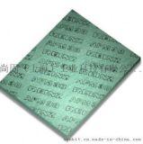 江苏reinz afm38德国进口无石棉密封件价格便宜品质好