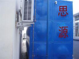 太阳能水箱