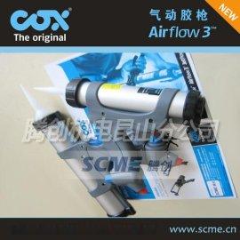 Airflow 3气动打胶枪