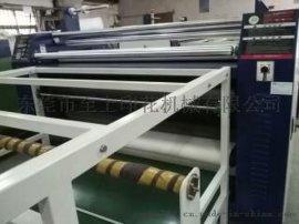 淮安帽子天津地毯ZS-BC1900热升华转移印花机 滚筒压烫机