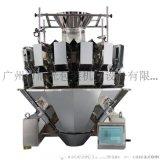 广州全自动电子称组合包装机械厂家