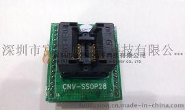CNV-SSOP20-DIP烧录座/转换座 (座头 OTS-20(28)-0.65-01 带板测试座)