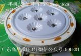 LED吸頂燈,LED吸頂燈價格,廣州LED吸頂燈廠家,廣東LED吸頂燈價格,廣西LED智慧變色吸頂燈批發,中山LED智慧變色吸頂燈批發