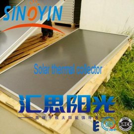 2.15m2高温平板太阳能集热器