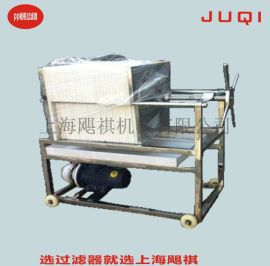 【厂家推荐】PP板框过滤器、耐酸碱板框过滤器、聚丙烯板框过滤机、