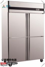 厨房双温冷柜,蔬菜冷藏冷冻保鲜柜,厨房专用冰箱JB--CFF-A