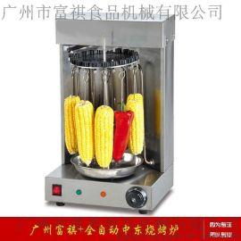 【广州富祺】EB-21全自动中东烧烤炉 土耳其烤肉机 巴西烤肉机