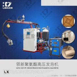 聚氨酯自结皮方向盘高压发泡机