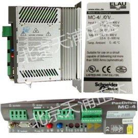 ELAU艾勒伺服驱动器维修ELAU MC-4德国伺服控制器放大器维修北京