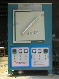 立式高温炉,立式实验电炉,立式高温箱式电阻炉厂家