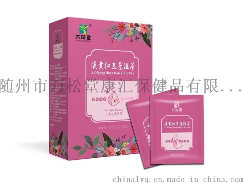 湿气重喝什么茶?溪黄草赤小豆薏仁去湿气水肿的茶