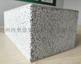 西奧仕90mm輕質隔熱隔牆板
