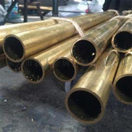 现货批发及零售 H62精拉薄壁黄铜管 灯饰卫浴专用薄壁黄铜管 薄壁精密空心黄铜管
