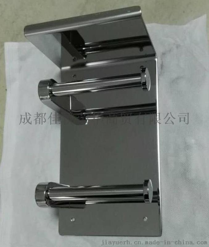 304不锈钢上下双卷纸巾架厂家直销包邮