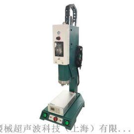 稷械超声波 PP文件夹焊接机 超声波焊接机
