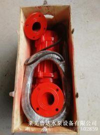 冶炼热水泵、化工高温污水泵、耐热潜污泵