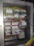 导热油泵防爆温度控制箱