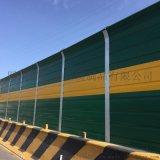 成都高架橋聲屏障施工高速公路隔音屏障廠家