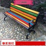 戶外休閒座椅品質優良 實木長條座椅組合生產廠