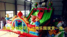 现货供应儿童充气城堡迪士尼充气蹦床大滑梯价钱