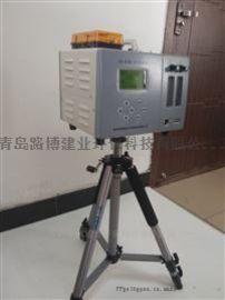 LB-6E双气路大气采样器,自带锂电池